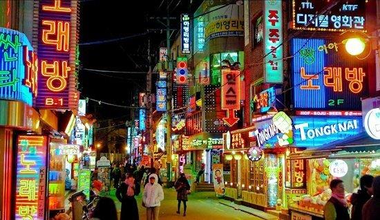 Khu Hongdae ở Seoul, Hàn Quốc