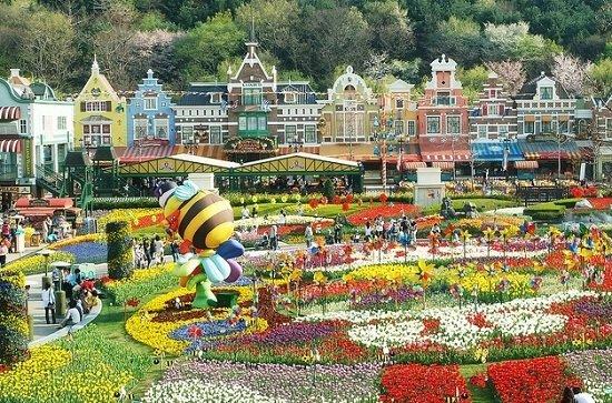 Công viên giải trí Everland ở Seoul