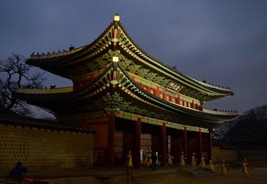 Cổng Donhwamun