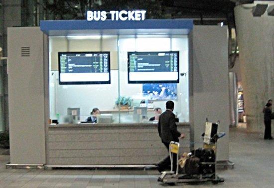 Quầy bán vé xe bus ở sân bay Incheon