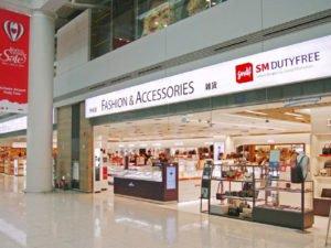 Điểm mua sắm miễn thuế ở Hàn Quốc