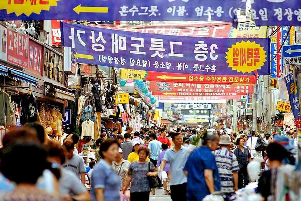 tour-busan-seoul-everland-nami-6n5d-10